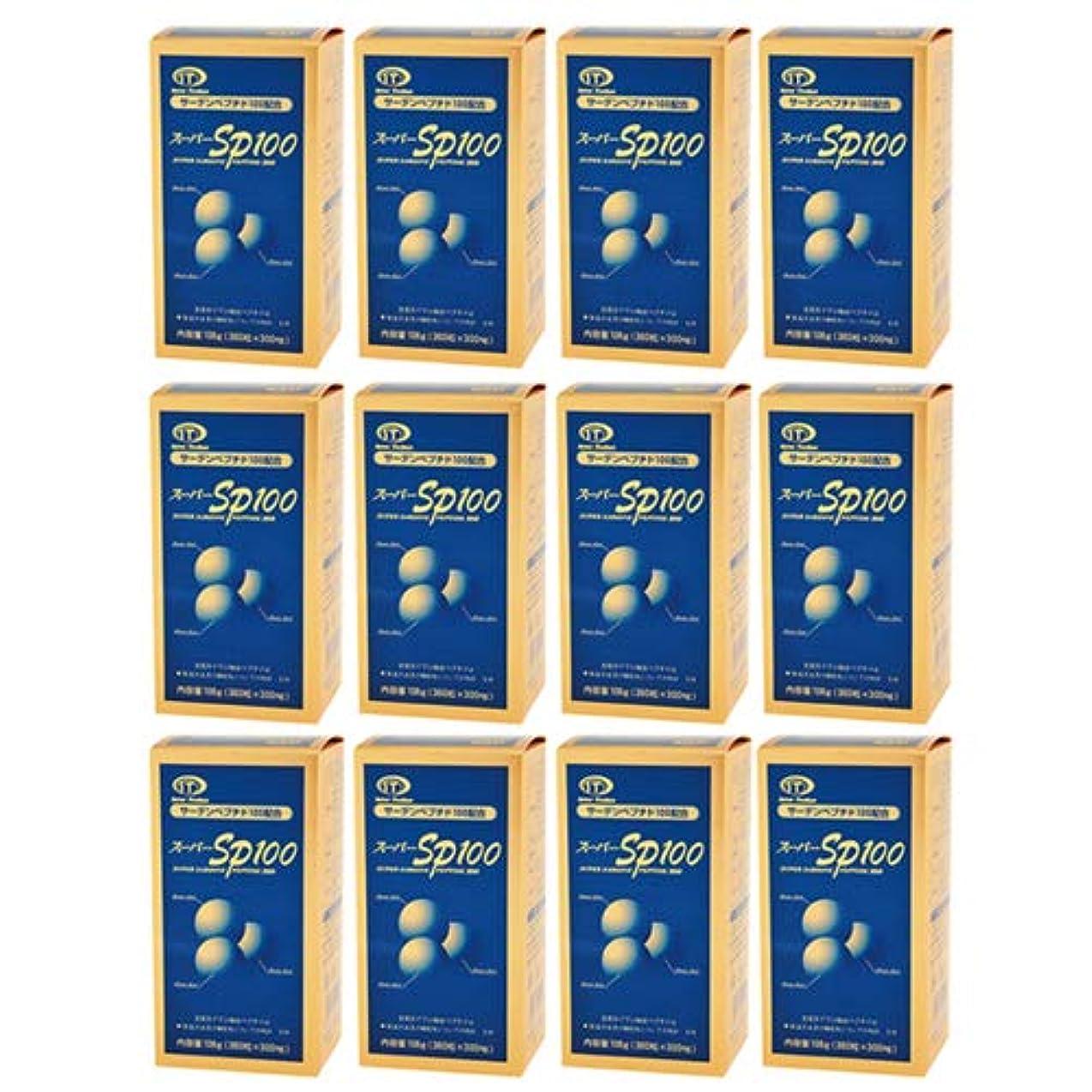 動的眩惑する服を洗うスーパーSP100(イワシペプチド)(360粒) 12箱