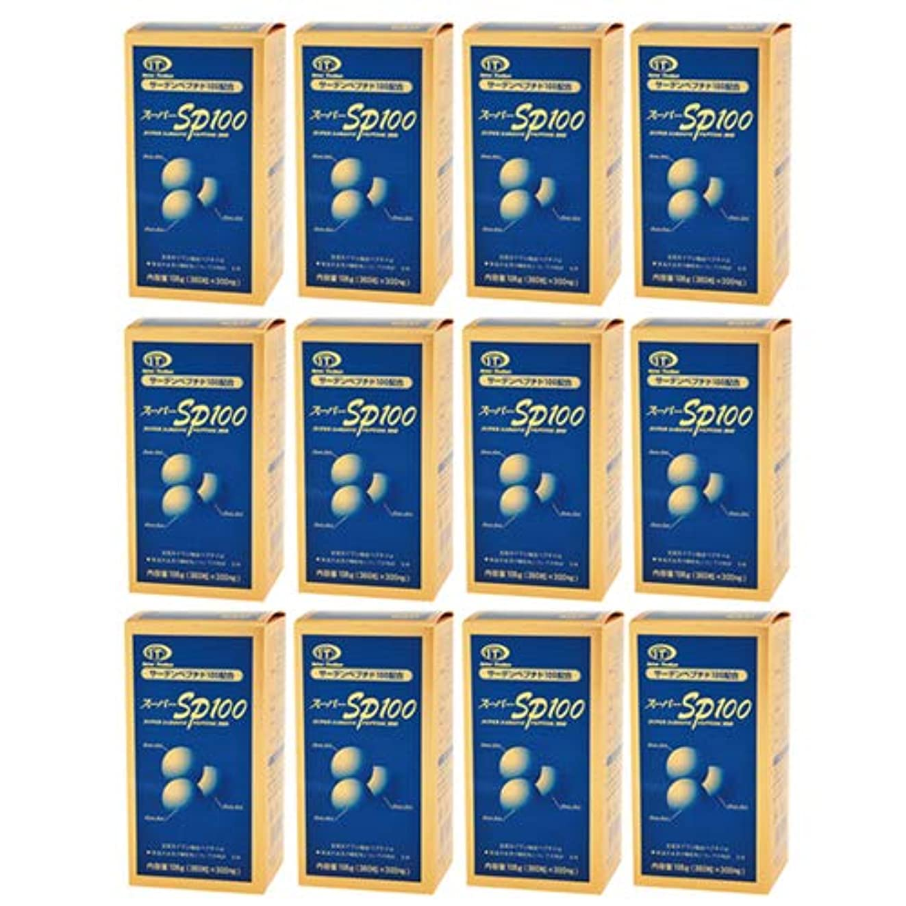 エイリアン伝染病満員スーパーSP100(イワシペプチド)(360粒) 12箱
