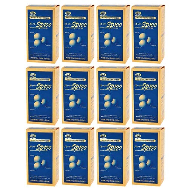 前売対角線何かスーパーSP100(イワシペプチド)(360粒) 12箱