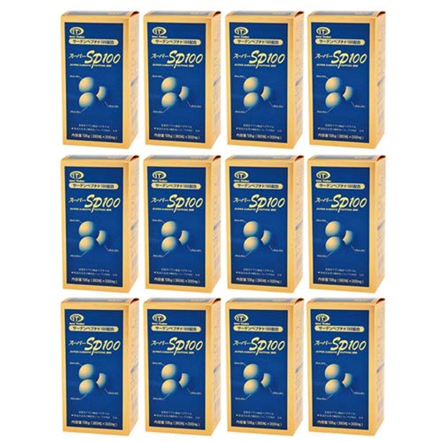 ビジタールーフクックスーパーSP100(イワシペプチド)(360粒) 12箱