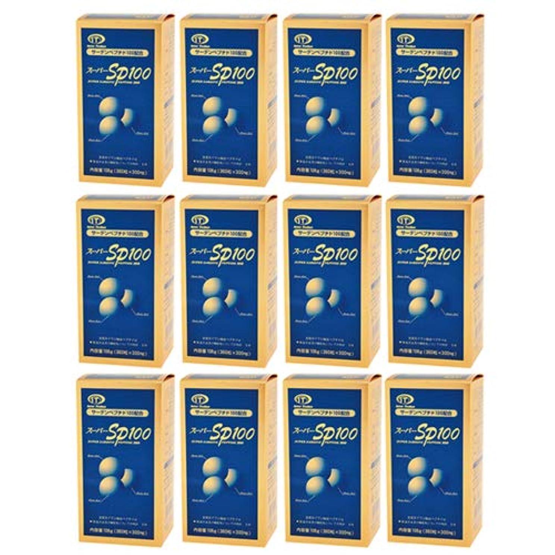 請求かんがい軽量スーパーSP100(イワシペプチド)(360粒) 12箱