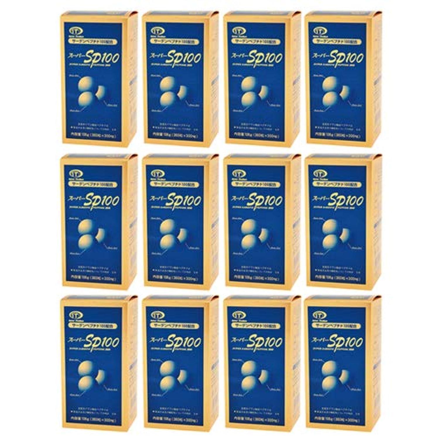 大胆な束ねるわずかなスーパーSP100(イワシペプチド)(360粒) 12箱