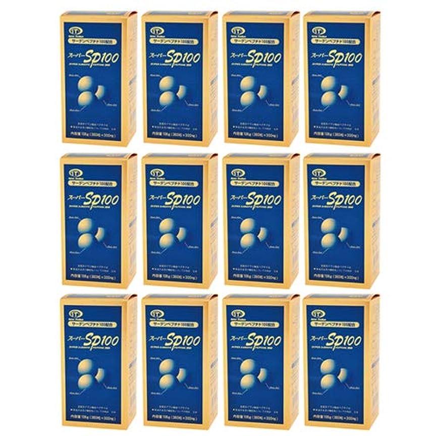 爆発思慮のない口スーパーSP100(イワシペプチド)(360粒) 12箱