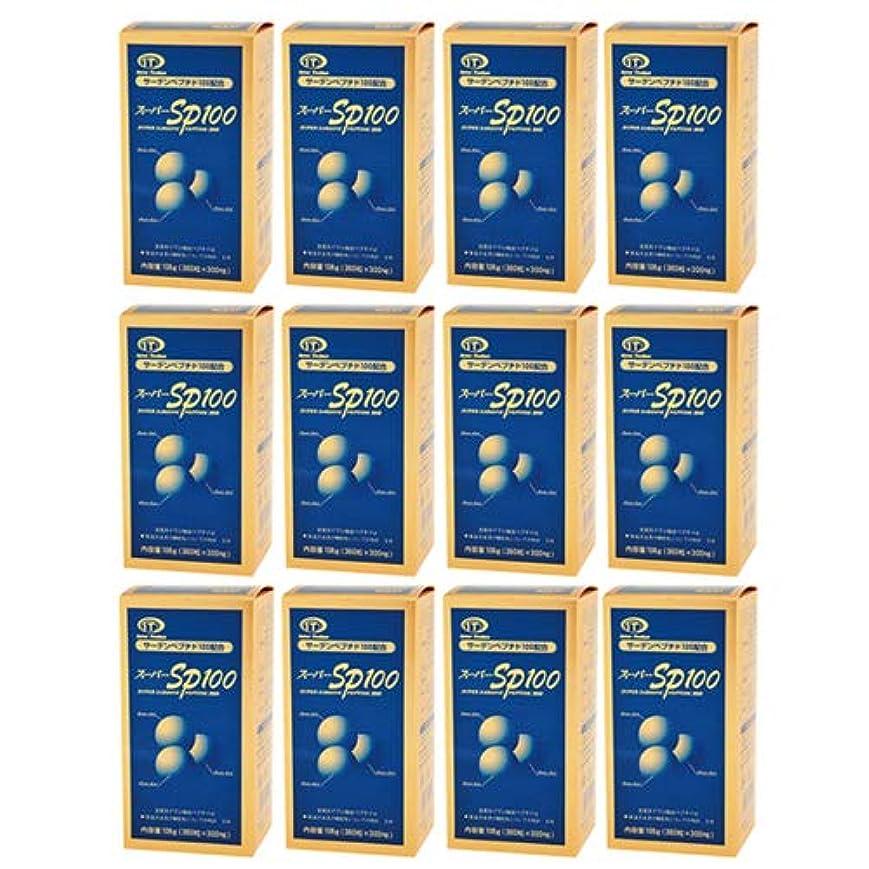 むちゃくちゃ書く同盟スーパーSP100(イワシペプチド)(360粒) 12箱