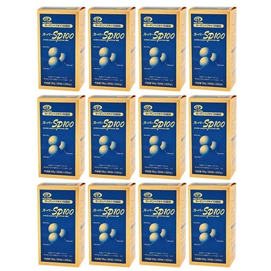 独創的許容安心スーパーSP100(イワシペプチド)(360粒) 12箱