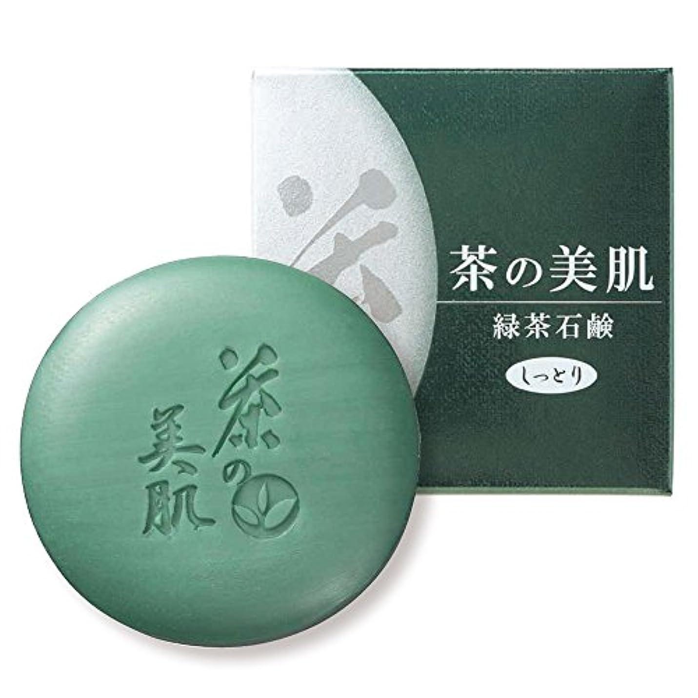 スティックトロリー文献お茶村 洗顔 茶の美肌 緑茶 石鹸 65g