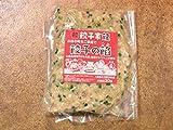 餃子家龍 オリジナル餃子の餡 もち豚使用 冷凍