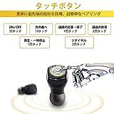 AIKAQI [改良版] 完全 ワイヤレスイヤホン Bluetooth イヤホン ワンボタン設計 軽量 左右分離型 高音質 IPX5防水&防汗 ブルートゥース イヤホン 片耳 両耳とも対応 マイク内蔵 ハンズフリー通話 充電収納ケース付き B06 ブラック