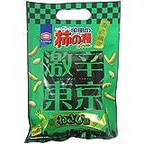 東京限定 亀田の柿の種 わさび味 110g