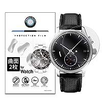 (41mm/曲面/2枚)腕時計用風防保護フィルム 曲面ガラス/プラスチック/液晶対応、傷防止、視認性UP、指紋つきにくい