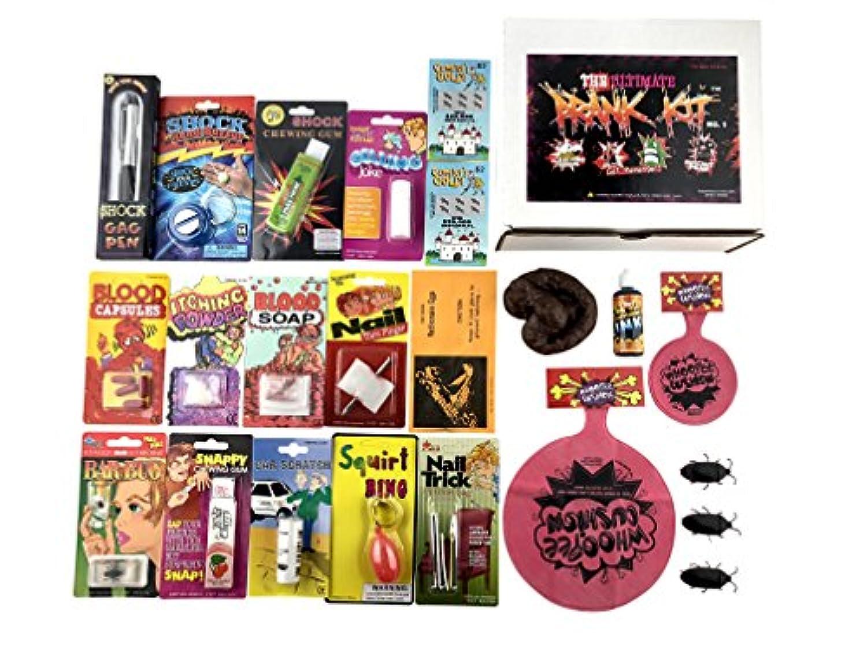 [ジェレコグローバル]Jereco Global The Ultimate Prank Kit No.1 5816549 [並行輸入品]