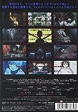 いばらの王 -King of Thorn- [DVD] 画像