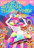 KPP 2014 JAPAN ARENA TOUR きゃりーぱみゅぱみゅのからふるぱ...[DVD]