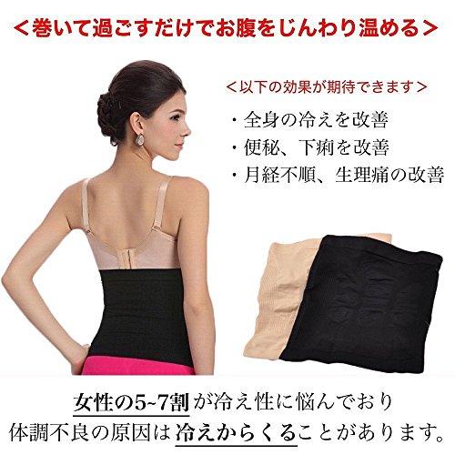 clausius 腹巻 レディース ダイエット 冷え性改善 腰痛 ほっそりウエスト 巻いて過ごすだけでボディシェイプ ブラック M