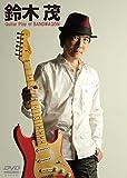 鈴木茂 ギター・プレイ・オブ・バンドワゴン[DVD]
