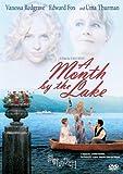 湖畔のひと月 [DVD]