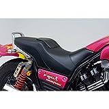 【DAYTONA/デイトナ】COZYシートベーシックメッシュV-MAX SEAT COMP) 生活用品 インテリア 雑貨 バイク用品 車体 足回りパーツ top1-ds-1418338-ah [簡素パッケージ品] (¥ 86,960)
