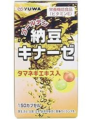 ゴールデン納豆キナーゼ