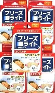 【グラクソ・スミスクライン】ブリーズライト エクストラ 肌色 レギュラー 8枚入 ×5個セット