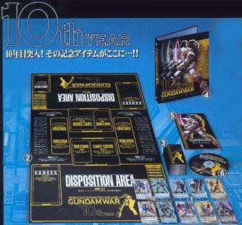 ガンダムウォー・10thコレクションボックス