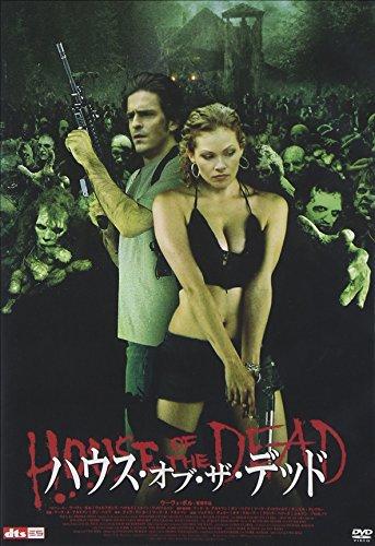 ハウス・オブ・ザ・デッド [DVD]