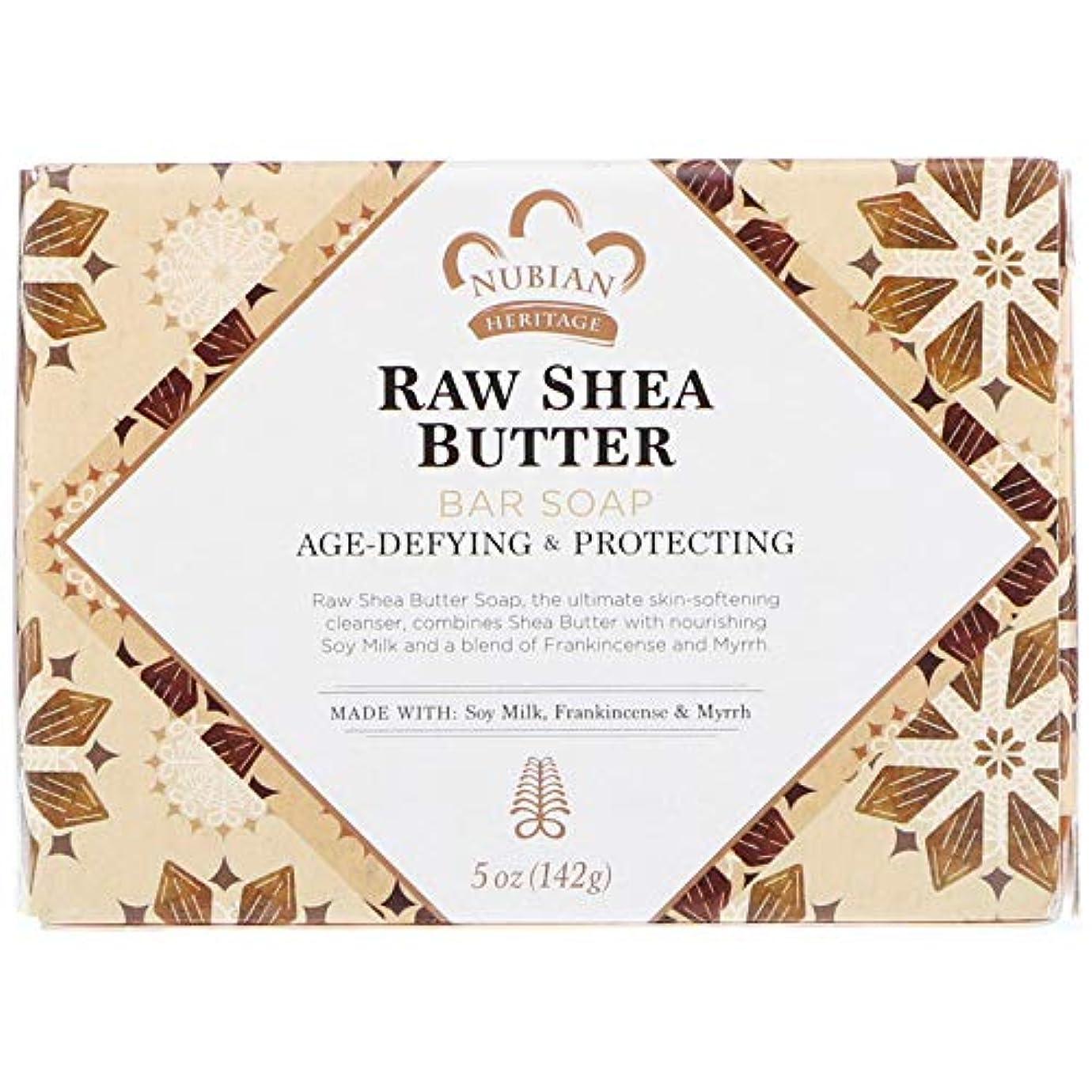 モナリザ図書館ピストンヌビアン ヘリテージ(Nubian Heritage) ロウ シアバター ソープ 141g Bar Soap, Raw Shea and Myrrh [並行輸入品]