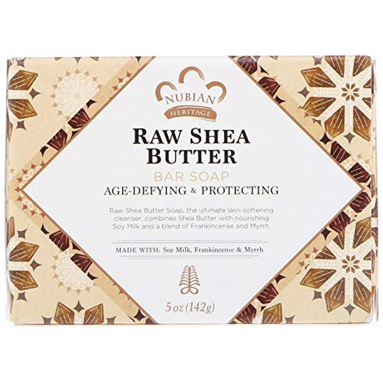 パスタ失業とてもヌビアン ヘリテージ(Nubian Heritage) ロウ シアバター ソープ 141g Bar Soap, Raw Shea and Myrrh [並行輸入品]