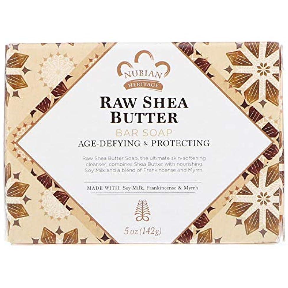 ブランデーリード魅惑的なヌビアン ヘリテージ(Nubian Heritage) ロウ シアバター ソープ 141g Bar Soap, Raw Shea and Myrrh [並行輸入品]