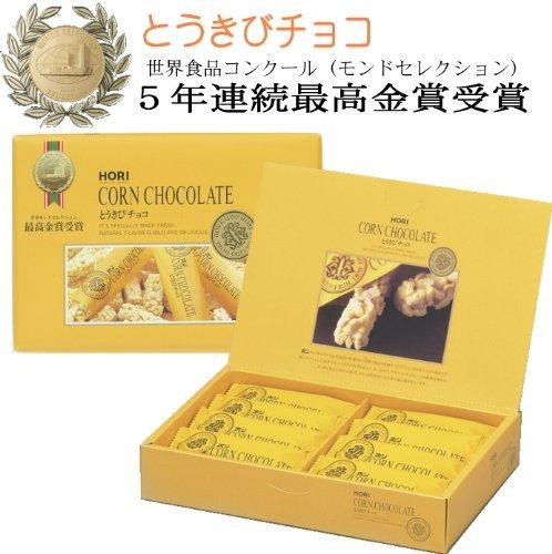 ホリ とうきびチョコ 16本箱入り