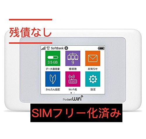 SIMフリー モバイル WiFi ルーター 国内海外通信専門店どこでもネット検証済 (北米・日本(Softbank 601HW))