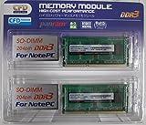 W3N1600PS-4G [SODIMM DDR3 PC3-12800 4GB 2枚組]