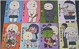 のらみみ コミック 全8巻完結セット (IKKI COMIX)