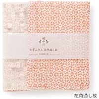 中川政七商店 お手ふきん (花角通し紋)