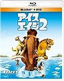 アイス・エイジ2 ブルーレイ&DVD[Blu-ray/ブルーレイ]
