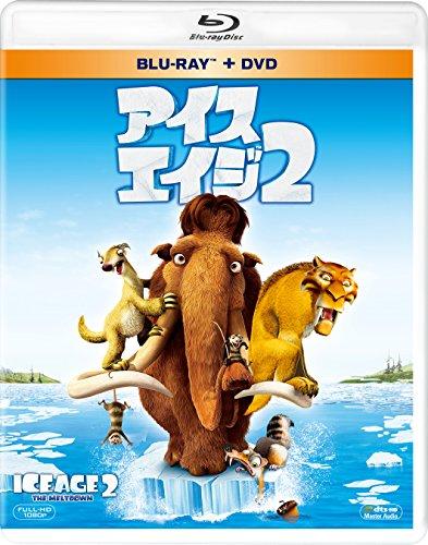 アイス・エイジ2 ブルーレイ&DVD(2枚組) [Blu-ray]