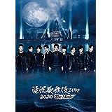 【メーカー特典あり】滝沢歌舞伎 ZERO 2020 The Movie (DVD2枚組)(通常盤)(『鼠小僧』キャラクターデータシート付き)