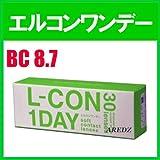 エルコンワンデー BC8.7 PWR-3.00 【1日使い捨てコンタクトレンズ】