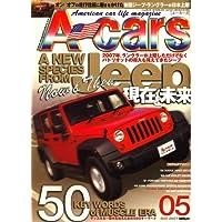 A cars (アメリカン カーライフ マガジン) 2007年 05月号 [雑誌]