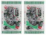 【2個セット】植垣米菓㈱ わさび鉄火43g
