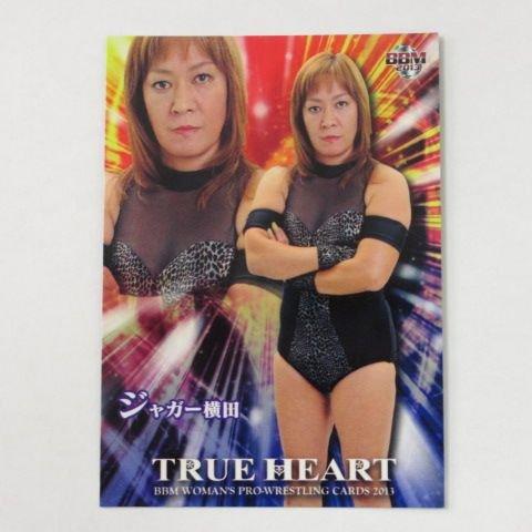 [해외]BBM2013 여자 프로 레슬링 카드 | TRUE HEART ■ 레귤러 카드 ■ 046 | 재규어 요코타/BBM 2013 Women`s Professional Wrestling Card | TRUE HEART ■ Regular Card ■ 046 | Jaguar Yokota
