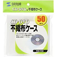 SANWA SUPPLY FCD-F50 CD・CD-R用不織布ケース