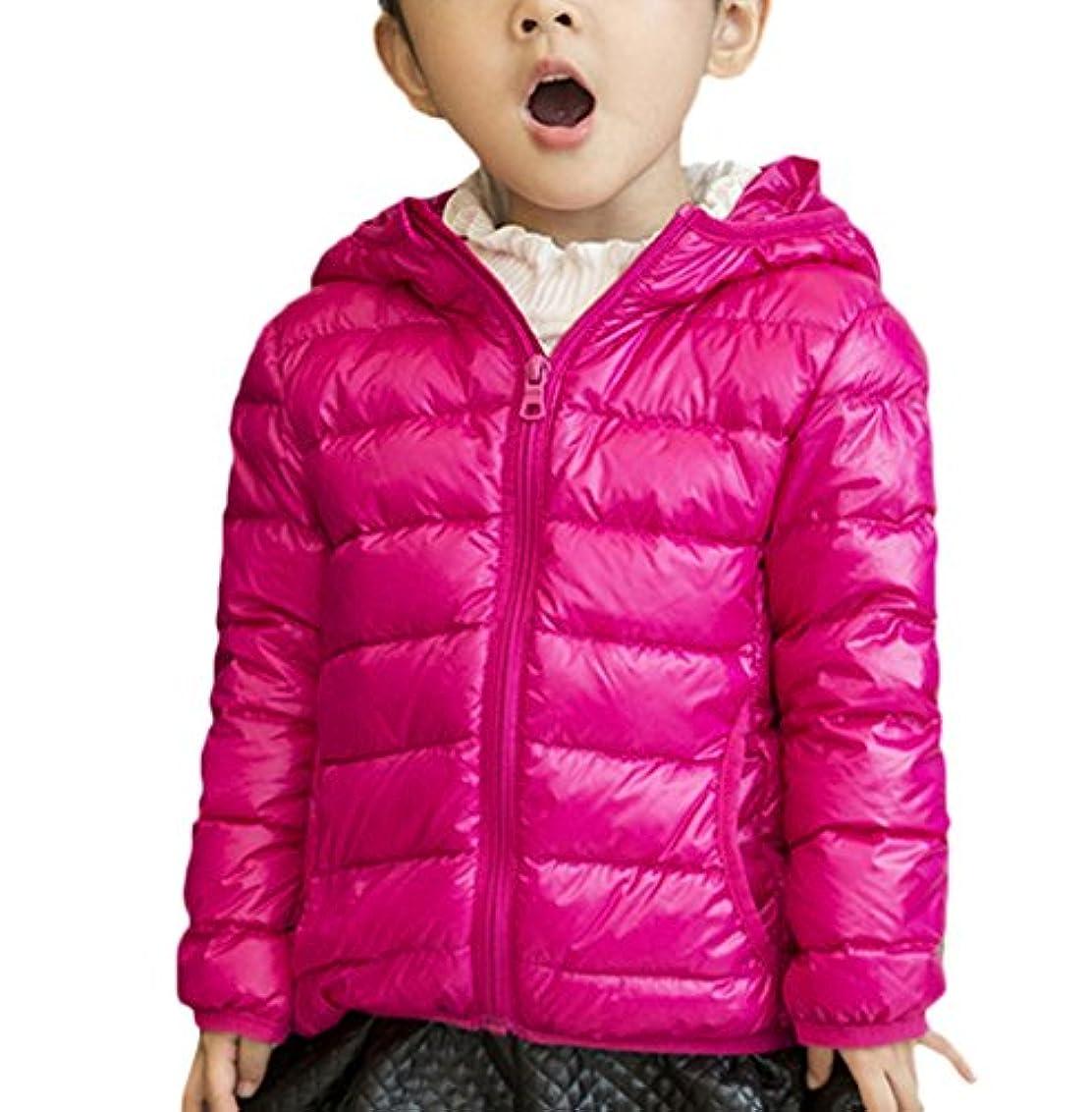 野心骨髄折るZUOMA子供服 キッズダウンコート 男女兼用 軽量コート 綿入上着 ベビーウエア
