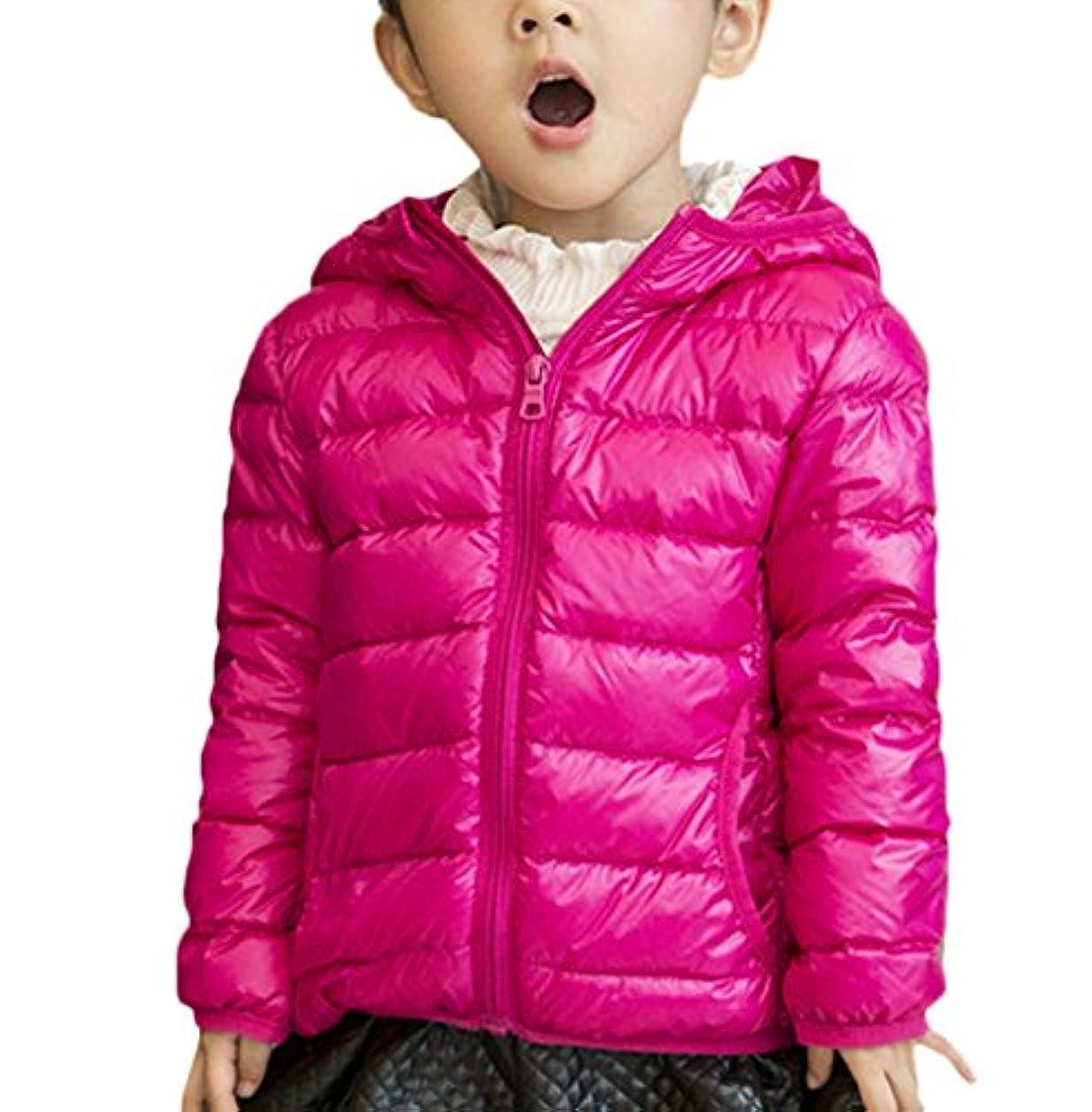 抜け目のない流出安息ZUOMA子供服 キッズダウンコート 男女兼用 軽量コート 綿入上着 ベビーウエア