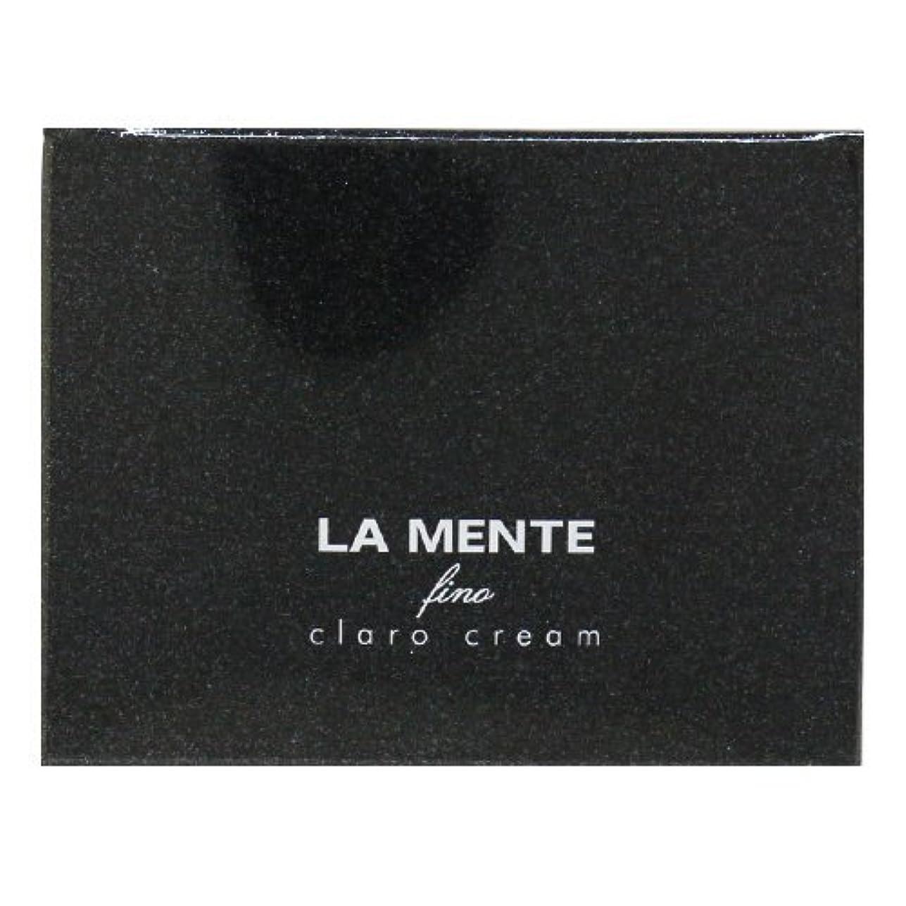 特殊肥沃なかんがいラメンテ フィーノ クラロクリーム 40g (4543802600963)