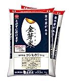 金芽米(無洗米)長野県産コシヒカリ 10kg【5kg×2袋】