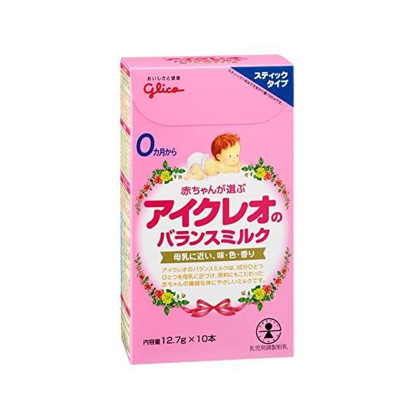 アイクレオのバランスミルクの商品画像