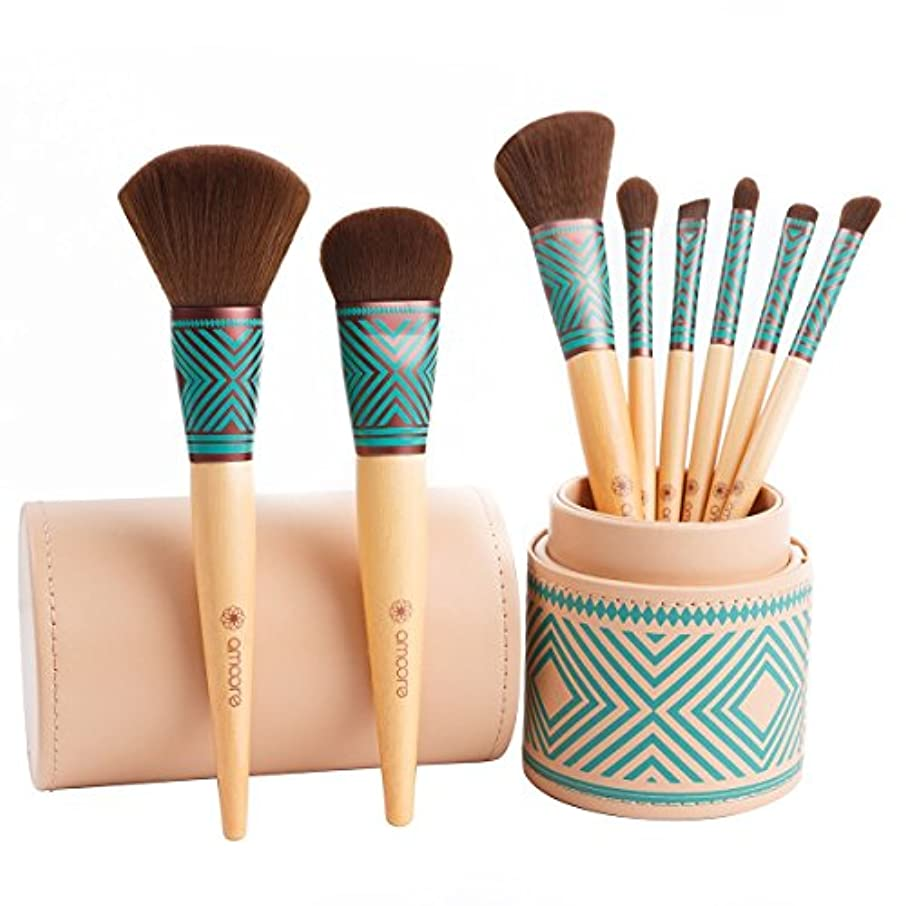 ポンペイ冗長腹部amoore 8本 化粧筆 メイクブラシセット 化粧ブラシ セット コスメ ブラシ 収納ケース付き