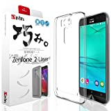 OVER's ASUS ZenFone 2 Laser ケース / zenfone 2 laser ( ZE500KL ) 0.8mm TPU 4点セット ( ZenFone カバー *1 & 液晶保護フィルム*1 & ミニクロス*1 & 埃取りセット*1 ) 365日保証付き
