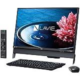 NEC PC-DA570EAB LAVIE Desk All-in-one