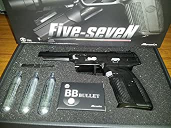 マルシンEXB2 FN Five-seveN 6mmBB CO2 Blowback